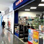 Брендирование сети магазинов Гейм парк 3